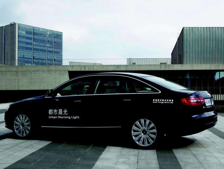 Audi Startet Kooperation Zur Erforschung Eines Audi A6l Elektroautos In China