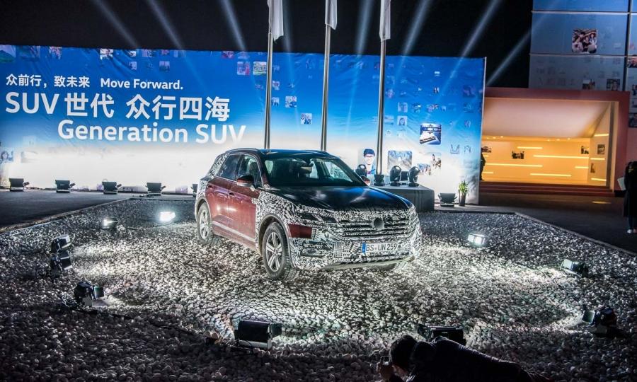 Die Weltpremierenshow in Peking