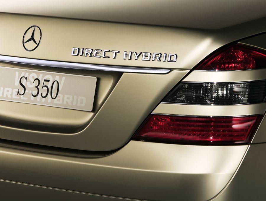 Mercedes Benz S350 Direct Hybrid 2005