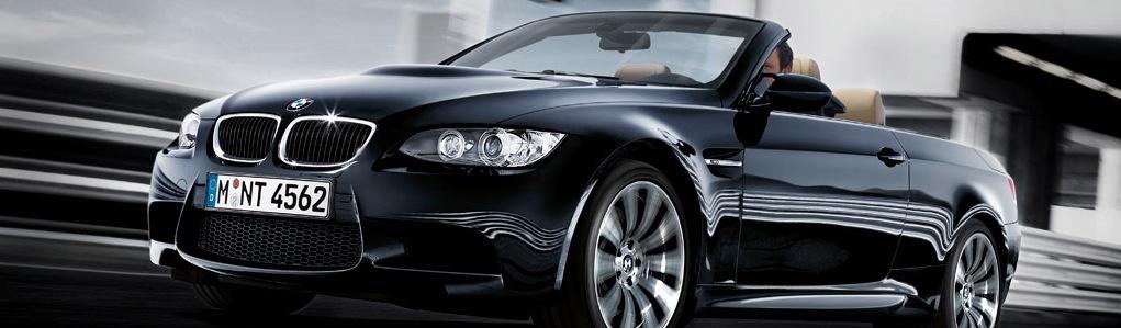 bmw m3 cabriolet mj 2011 teaser 1 - Toyota Highlander Hybrid (2011)