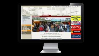 CCM Reisemobile Herteller Webseite