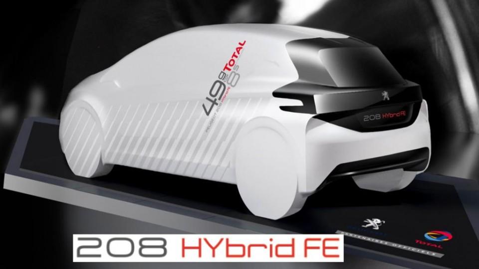 peugeot 208 fe hybrid mj2013 img 1 960x540 - IAA 2013: Peugeot stellt 208 Hybrid FE vor
