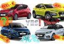 Hyundai Sondermodelle YES Kona i10 i20 i30 YES Kopie 130x90 - Die neuen Audi TT RS Coupé und RS Roadster Modelle sind da!